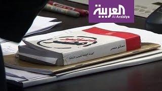 مطالب تعديل الدستور المصري بين الحاجة والتوقيت