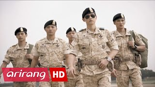 4 Angles _ The 'Descendents of the Sun' Syndrome(군대 열풍)