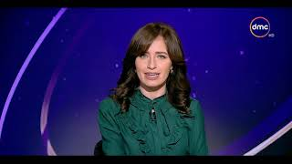 الأخبار - موجز لأهم وآخر الأخبار مع ليلى عمر - السبت - 17 - 11 - 2018