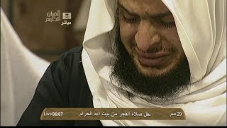 Emotional Makkah Fajr 11th Jan 2013 Sheikh Ghamdi