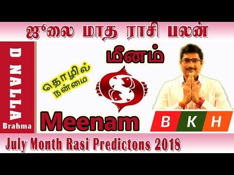 Xxx Mp4 Meenam Rasi July Month Rasi Palan 2018 2019 மீன ராசி ஜுலை மாத ராசி பலன்கள் 2018 3gp Sex