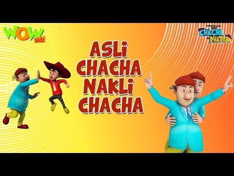 Asli Chacha Nakli Chacha - Chacha Bhatija - 3D Animation Cartoon for Kids| As on Hungama TV