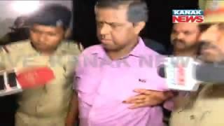 Sum Fire Mishap: Trustee Manoj Nayak Sent To Jharpada Jail