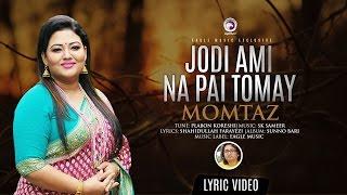 JODI AMI NA PAI TOMAY | Momtaz | Sunno Bari | Lyric Video | 2016