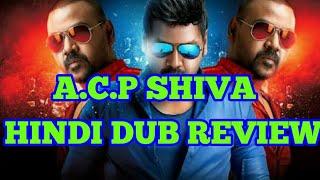 ACP shiva hindi dubbed full movie Review