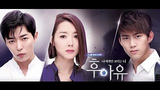 ( who are you ) korean movie