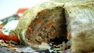 Stuffed Cabbage Head Recipe - Armenian Cuisine - Heghineh Cooking Show