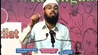 Ghair Muslim Baccho Ko Ilm Sikhane Ka Kya Sawab Hai By Adv. Faiz Syed