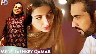 Mere Rashkey Qamar | Jamshed Sabri Brothers | Full HD Video Song