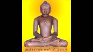 Bhajan - Teerath Mahaveer Ji Me Baithe Mahaveer