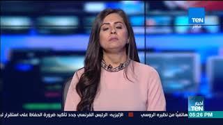 موجز TeN - القيادي بتيار المستقبل اللبناني مصطفى علوش ومتابعة لآخر تطورات قضية سعد الحريري