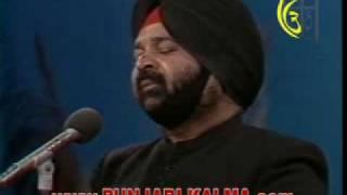 Shiv Kumar Batalvi - Kuch Rukh Maimu Put Lagde Ne - Asa Singh Mastana