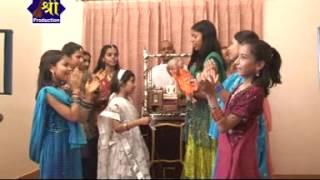 Ghadi Janam Ki Aa Gayi