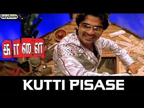 Xxx Mp4 Kaalai Kutti Pisase Video Song STR Vedhika Lal 3gp Sex