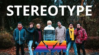 Stereotype (Official Music Video) - ATM (Akim & The Majistret)