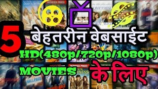 Top 5 website for downloading HD Movies (480p/720p/1080p) in hindi