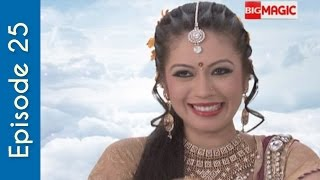 Narayan Narayan | Chulbule Narad | Narad Ki Prem Katha | Ep 25 | 08th May
