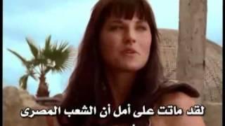 ماذا قالت زينا عن الشعب المصرى بعد الثورة
