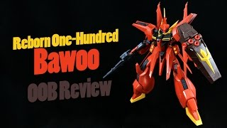926 - RE/100 Bawoo (OOB Review)