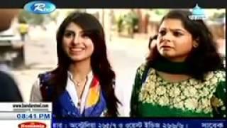 Bangla Natok 2016 Ei Kule Ami R Oi Kule Tumi Part 60 Ft Mosharraf Karim & Shokh