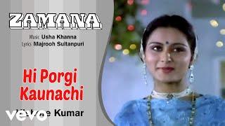 Zamana - Hi Porgi Kaunachi - Zamana   Kishore Kumar   Official Audio Song