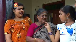 Aliyan VS Aliyan   Comedy Serial by Amrita TV   Episode : 86   Oonjaal