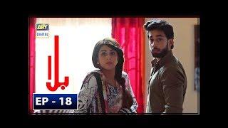 Balaa Episode 18 - 29th Oct 2018 - ARY Digital [Subtitle Eng]