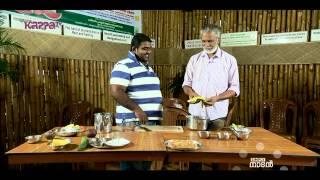 Simply Naadan - Pathayam - Part 2 - Kappa TV