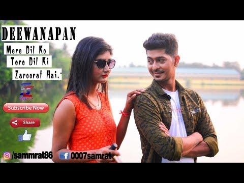 Xxx Mp4 Deewanapan Mere Dil Ko Tere Dil Ki Zaroorat Hai Rahul Jain Heart Touching Love Story 3gp Sex