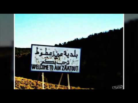 Ain Zaatout Ah Ferh ♥