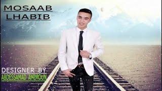 Mossaab Lhabib - Anachid rif 2015 - darabi darabi - Mossaab Lhabib - مصعب الحبيب