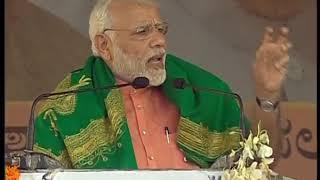 I compliment Karnataka BJP & our popular leader Shri B S Yeddurappa for the #RaitaBandhuBSY movement