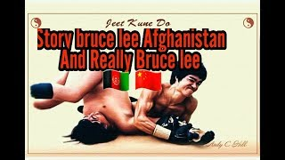 Afghanistan bruce lee nice Video whit Really Master bruce lee HD 2017