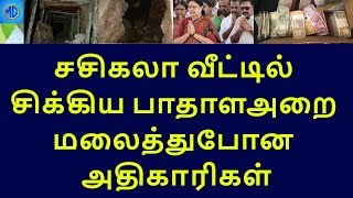 black money take over from sasikala family|tamilnadu political news|live news tamil
