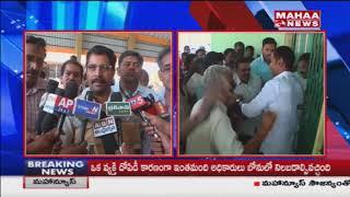 Farmers Protest over Market Yard closed in Eluru | Mahaa News
