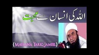 Maulana Tariq Jameel Bayan | ALLAH ki Insan Se Mohabbat | The Islamic Studio