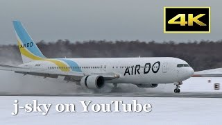 [4K] Snow and jetliner! Air Do Boeing 767-300 at New Chitose Airport [新千歳空港] [SONY FDR-AX1]