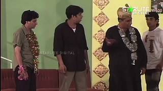 Nasir Chinyoti, Sakhawat Naz and Naseem Vickyl New Pakistani Stage Drama Full Comedy Clip