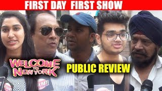 Welcome To New York Public Review | First Day First Show | Honest Review | Reaction | Sonakshi Sinha