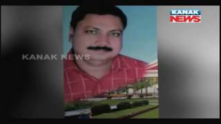 Balasore OAS Officer In Vigilance Net