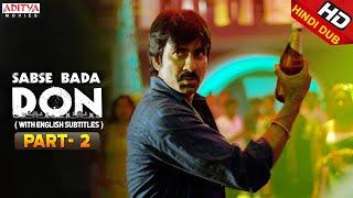 Sabse Bada Don Hindi Movie Part 2/11 - Ravi Teja, Shriya