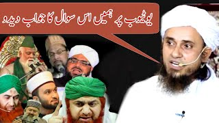 YouTube par is sawal ka jawab dedo by Mufti Tariq Masood letest bayan 2018 hd