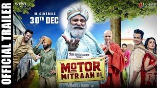 Motor Mitraan Di (Trailer) - Amitoj Mann - Gurpreet Ghuggi - Punjabi Movies - Color 9 Entertainment