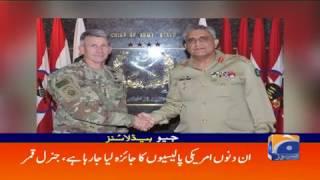 Geo Headlines - 07 PM - 24 July 2017