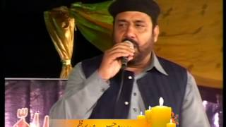 Mehfil-e-naat Attowala March 2013 - Part 9 of 12 (Syed Altaf Kazmi)