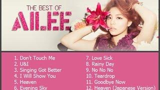 Best Songs of Ailee (에일리) - 2014