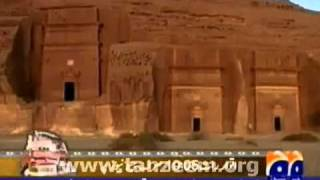 qom e samod 4000 years old house (urdu) - YouTube.flv