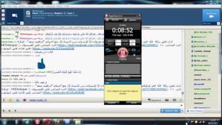 محاضرة الإسلام دين الأنبياء لشيخنا إبراهيم سعد  08/01/2017  MCDialogue