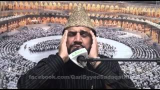Qari Syed Sadaqat Ali reciting Surah Hujrat + Surah Shams + Surah Feil ; 03.25.2013