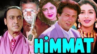 Himmat Full Movie   Bollywood Action Movie   Sunny Deol Hindi Action Movie   Shilpa Shetty  HD Movie